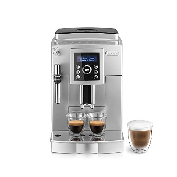Cafeteras automáticas profesionales