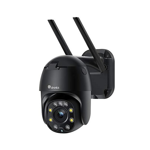Cámaras de vigilancia exterior con zoom óptico